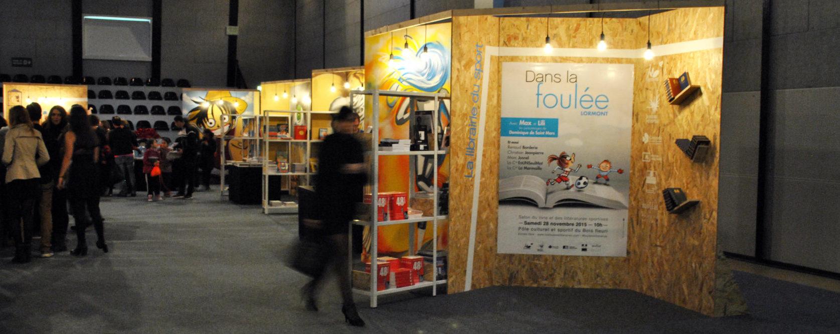 les-foulées-littéraires-2015-lormont-entrée